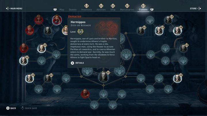 3 - The Eyes of Kosmos - Kosmos Cultists in Assassins Creed Odyssey - Kosmos Cultists - Assassins Creed Odyssey Guide