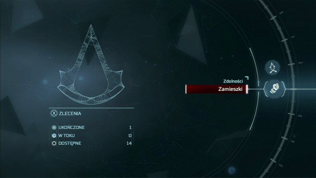 When you recruit the first new member, new options regarding the organization will appear - Recruits and training them - Assassin Guild - Assassins Creed III - Game Guide and Walkthrough