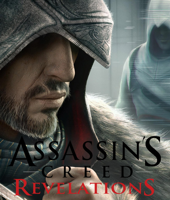 This guide to Assassin's Creed Revelations includes complete walkthrough for the game along with tips to facilitate getting the full synchronization in each memory - Assassins Creed: Revelations - Game Guide and Walkthrough