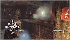 9 - Batman trophies (01-15) | Steel Mill - Steel Mill - Batman: Arkham City Game Guide