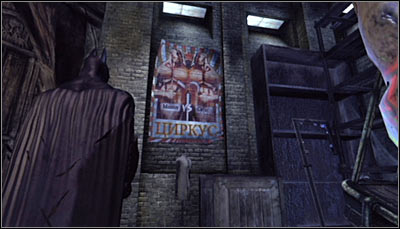 Soon afterwards, turn south - Riddles | Museum - Museum - Batman: Arkham City Game Guide