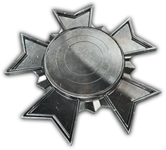 After the last one of the gadgets is unlocked, the player is additionally rewarded with a star, for his service as a support, which is worth 10000, as well as a special dog tag - Support Class - Classes / Functions - Battlefield 4 - Game Guide and Walkthrough