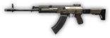 RPK-12 Light Machine Gun - Support Class - Classes / Functions - Battlefield 4 - Game Guide and Walkthrough