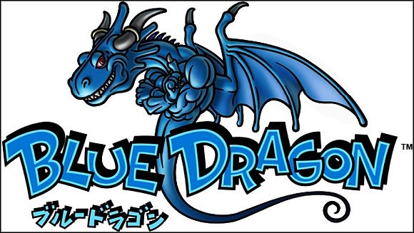 Welcome to our Blue Dragon strategy guide - Blue Dragon - Game Guide and Walkthrough