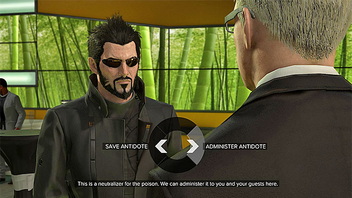 Meeting Room Shortcut Deus Ex