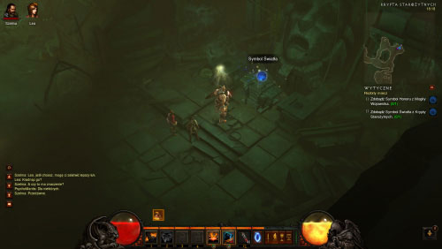 Make sure you've killed all monsters and take the Beacon of Light from the pedestal - The Broken Blade - Quests - Diablo III - Game Guide and Walkthrough