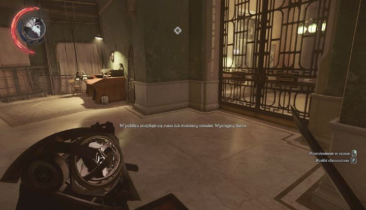 how to get to the laboratory in dishonored 2