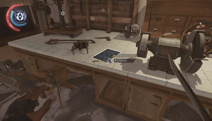 Dishonored  Security Room Key Conservatory