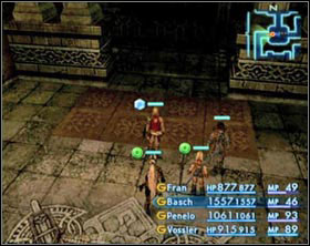 After pressing both switches the altar will hide completely opening the passage to the next hall. - The Tomb of Raithwall - Part I - Final Fantasy XII - Game Guide and Walkthrough
