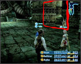 The disappearing wall can be found between Blood Gigases and the Darkmare - Stilshrine of Miriam - Part II - Final Fantasy XII - Game Guide and Walkthrough