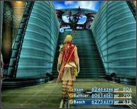 5 - Deathgaze (rank VII) - Ordinary hunt notices - Final Fantasy XII - Game Guide and Walkthrough