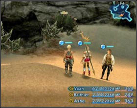 Now go back to Dalmasca Westersand - Earth Tyrant - Bosses not connected with the plot - Final Fantasy XII - Game Guide and Walkthrough