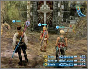 At the end of that corridor you will find another door. Open them using Ageworn Key. Hell Wyrm waits inside. - Hell Wyrm - Bosses not connected with the plot - Final Fantasy XII - Game Guide and Walkthrough