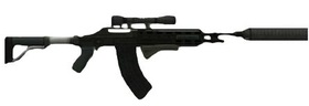 Carbine Rifle is a rifle which is equipped with a scope without zooming feature - Weapons - Basics - Grand Theft Auto V Game Guide