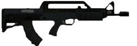 Bullpup Rifle is perfect for shooting in series, although it is fully automatic by default - Weapons - Basics - Grand Theft Auto V Game Guide