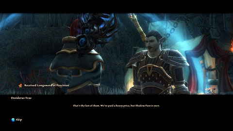 First let Desiderus fight the knight, while you take care of weaker Tuatha - Shadow Pass - Side missions - Kingdoms of Amalur: Reckoning - Game Guide and Walkthrough