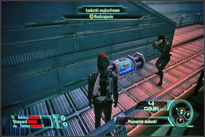 mass effect 1 how to get to docking bay
