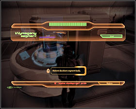 You can start finding the terminals in any order you like, however if you want to understand all the messages properly you should follow my instructions - Walkthrough - Illium: Liara TSoni - Main quests - Mass Effect 2 - Game Guide and Walkthrough