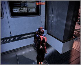 The fourth terminal can be found in the western section of the parquet (first screenshot) - Walkthrough - Illium: Liara TSoni - Main quests - Mass Effect 2 - Game Guide and Walkthrough