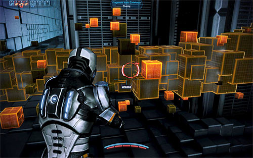 Approach the data cluster and take some time to listen to a transmission about the infected code which must be destroyed - Rannoch: Geth Fighter Squadrons - Main quests - Mass Effect 3 - Game Guide and Walkthrough