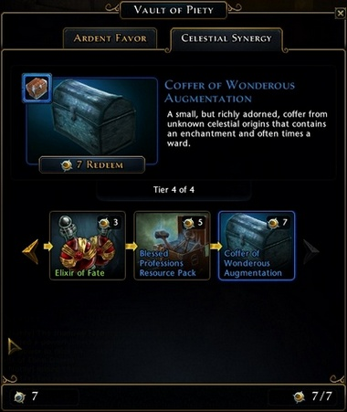 You can only exchange Ardent Coins for Seals of different kinds in Vault of Piety, there is no other option to exchange this currency - Invocation Coins - Currencies - Neverwinter - Game Guide and Walkthrough