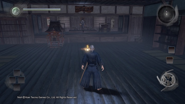 After you have collected the items shown in the screenshot, you will have to use it in any way - Path of the Ninja | Training missions - Training missions - NiOh Game Guide