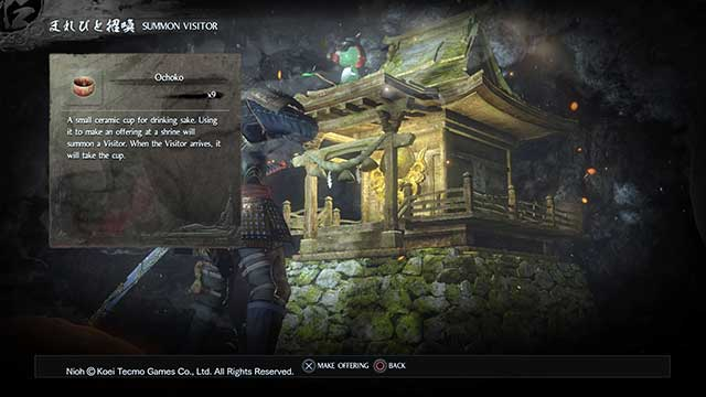 Use Shrines to access network options - Shrines | Gameplay mechanics - Gameplay mechanics - NiOh Game Guide