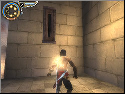 Look around, localize the rectangular mechanism in the wall near by - The Middle Tower - Walkthrough - Prince of Persia: The Two Thrones - Game Guide and Walkthrough