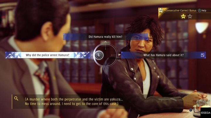 Time for a conversation - choose: What has Hamura said about it and Why did the police arrest Hamura to get a small SP bonus - Chapter 1 Three Blind Mice | Judgment Walkthrough - The main storyline - Judgment Guide