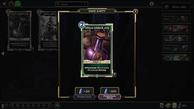Shield minions are immune to damage for one turn - Abilities in The Elder Scrolls: Legends - The basics - The Elder Scrolls: Legends Game Guide