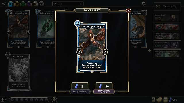 Shackled creatures cannot attack for one turn - Abilities in The Elder Scrolls: Legends - The basics - The Elder Scrolls: Legends Game Guide