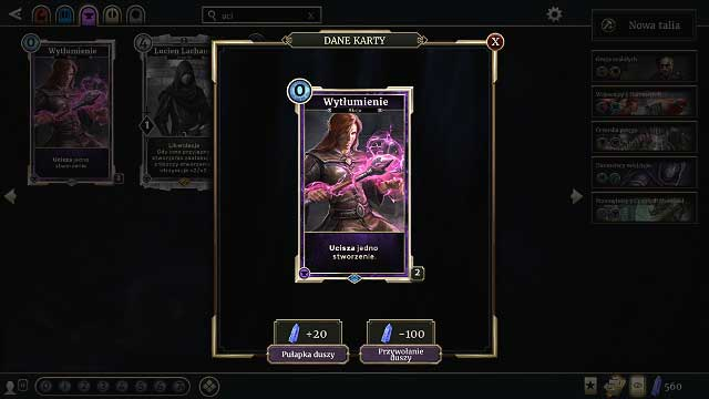 This will take the creatures special ability - Abilities in The Elder Scrolls: Legends - The basics - The Elder Scrolls: Legends Game Guide