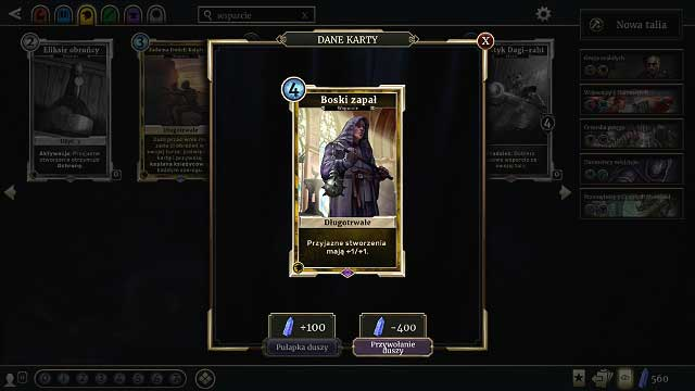 Support gives your minions long lasting effects - Types of cards - The basics - The Elder Scrolls: Legends Game Guide