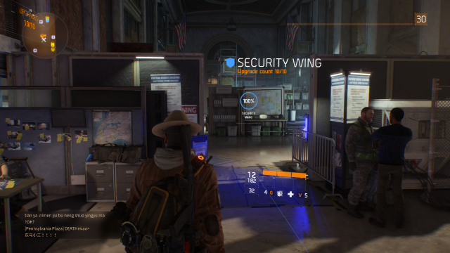 Security Wing | Base of Operations - Tom Clancy's The